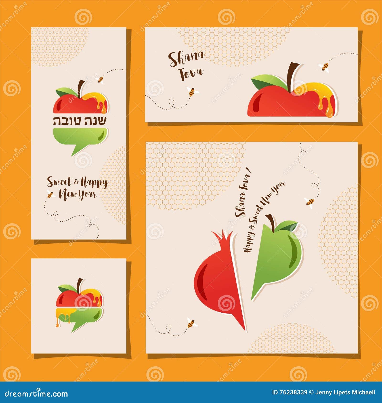 Года, открытки на рош ашана своими руками