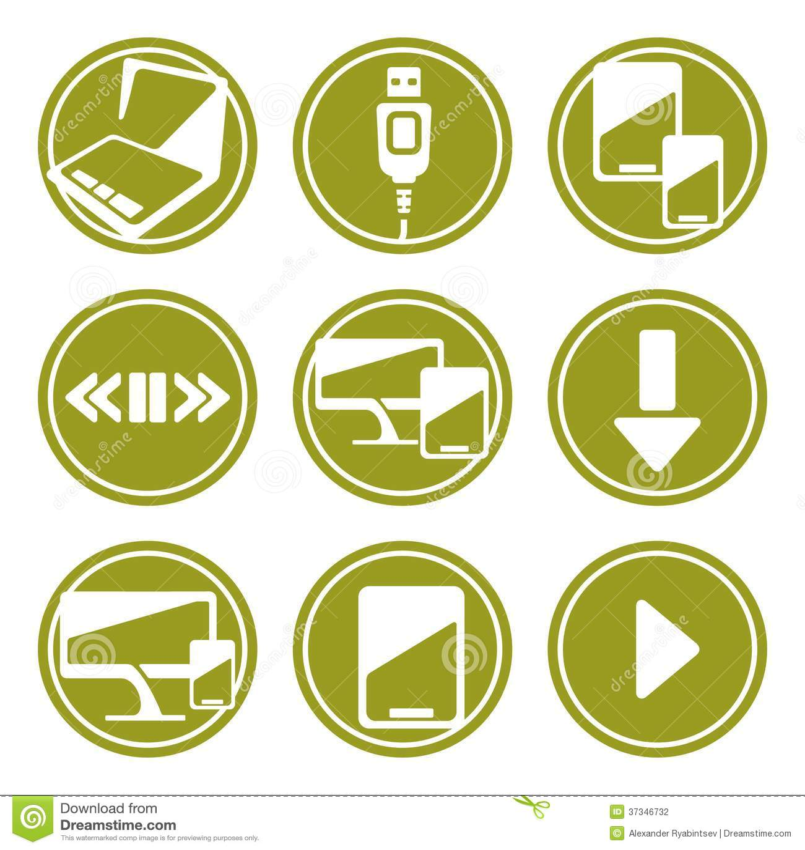 Установленные значки прибора компьютера