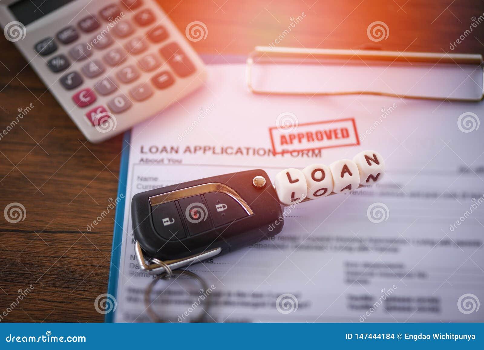 Где в т кредит