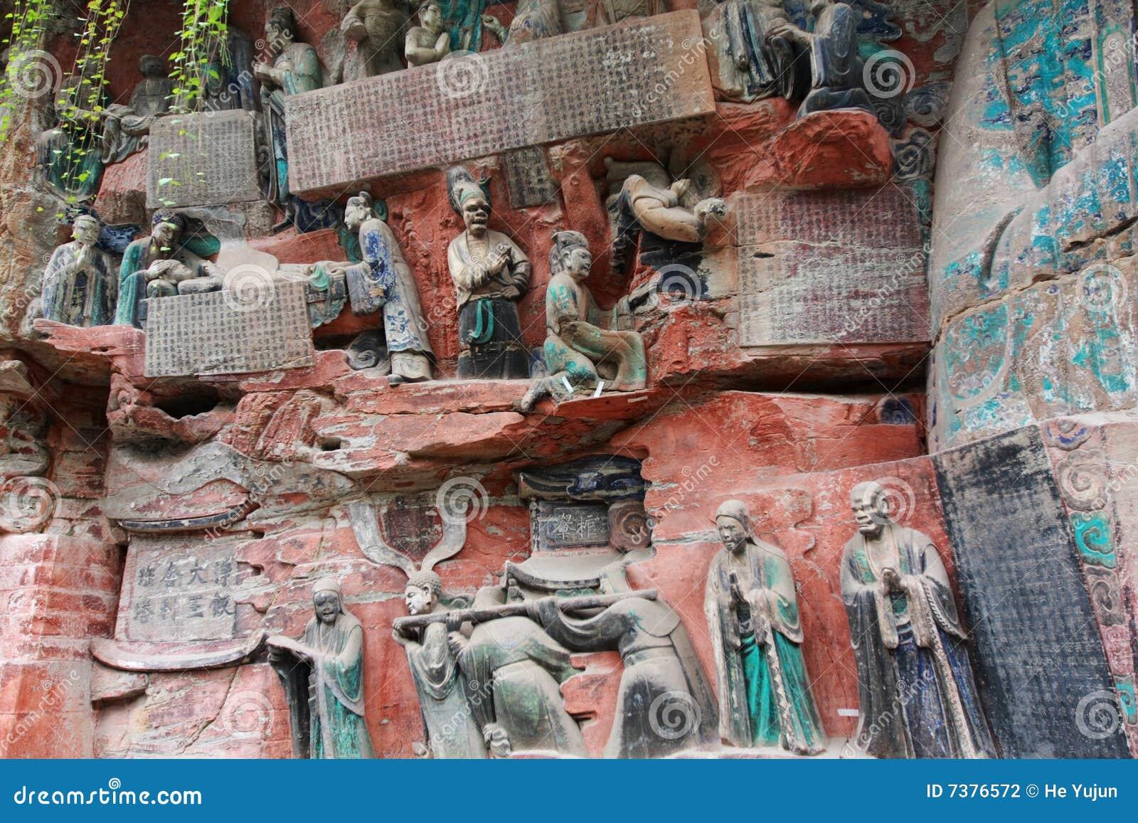 утес горы ding dazu carvings bao