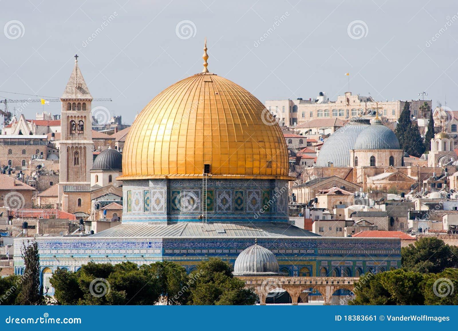 утес Иерусалима купола