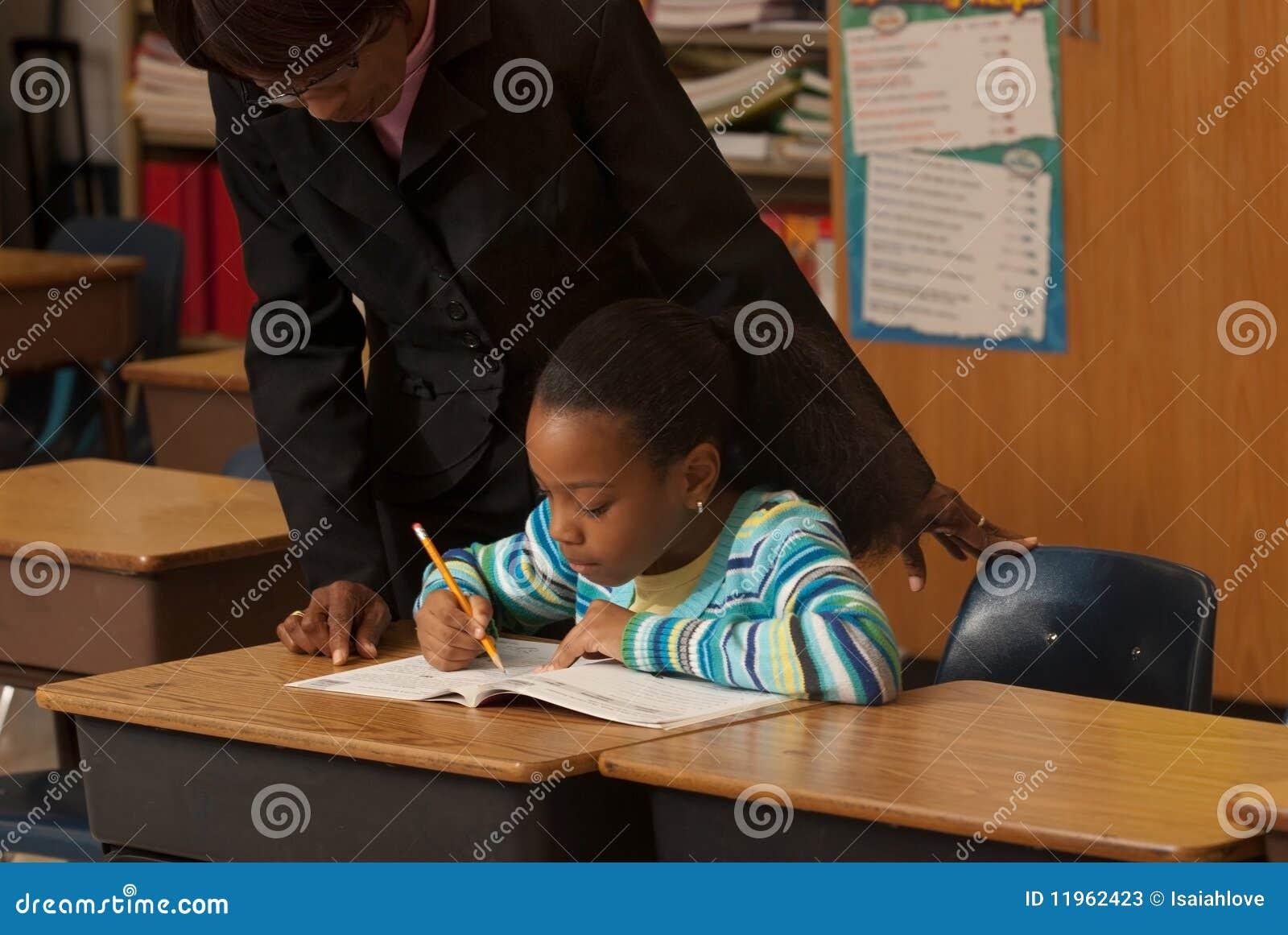 учитель студента