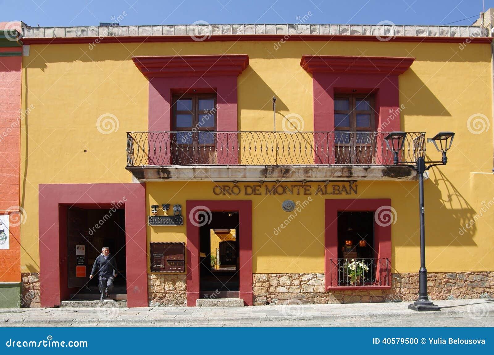 Улица Оахака