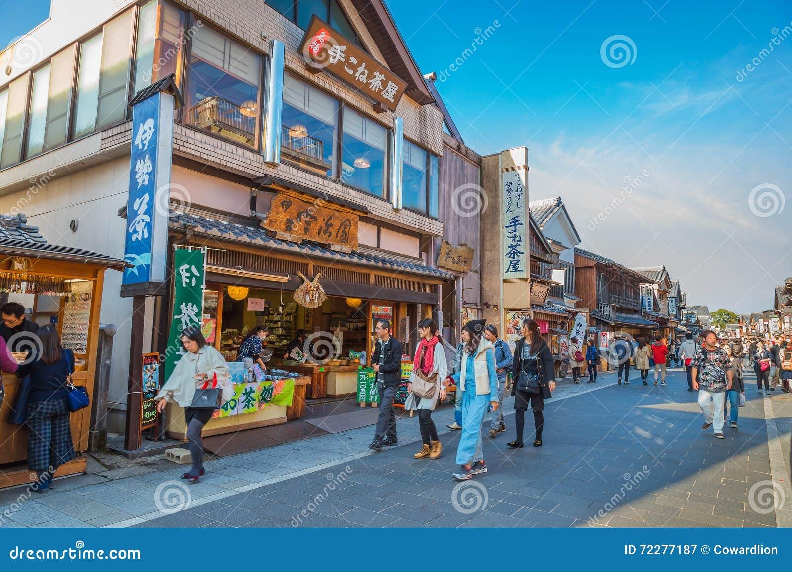 Download Улица Oharai-machi в городе Ise, префектуре Mie, Японии Редакционное Фотография - изображение насчитывающей святейше, сувенир: 72277187