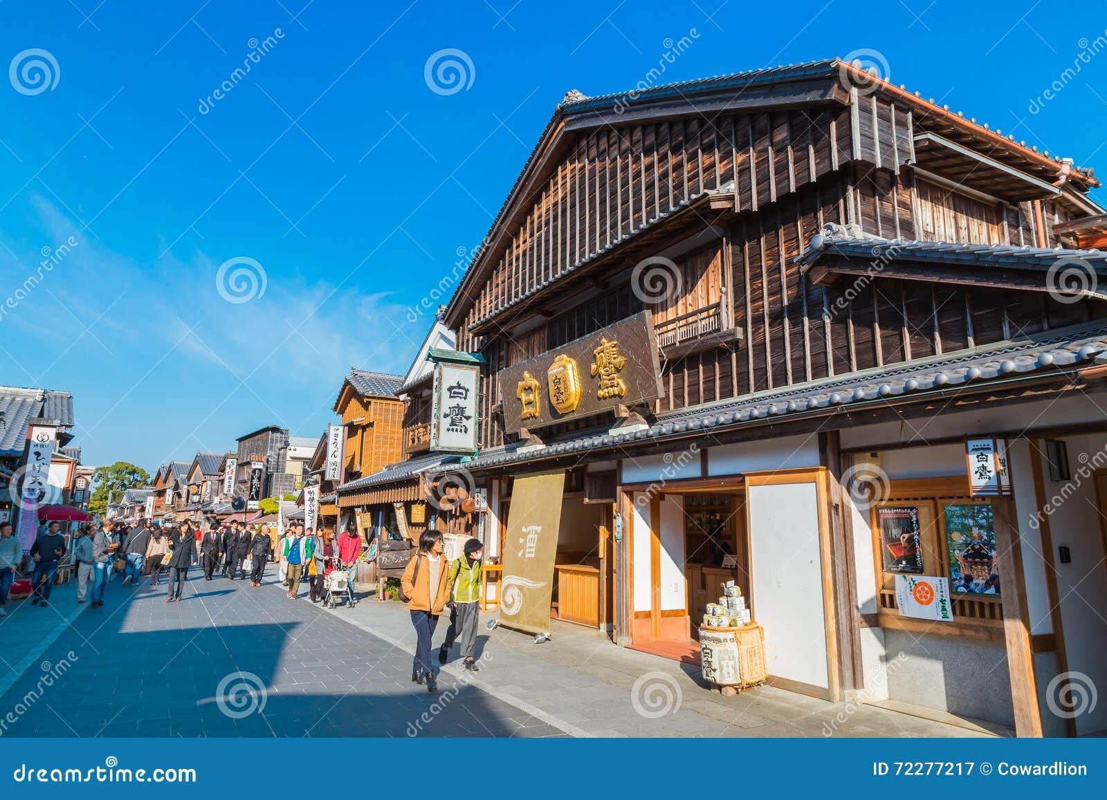 Download Улица Oharai-machi в городе Ise, префектуре Mie, Японии Редакционное Фотография - изображение насчитывающей турист, грандиозно: 72277217