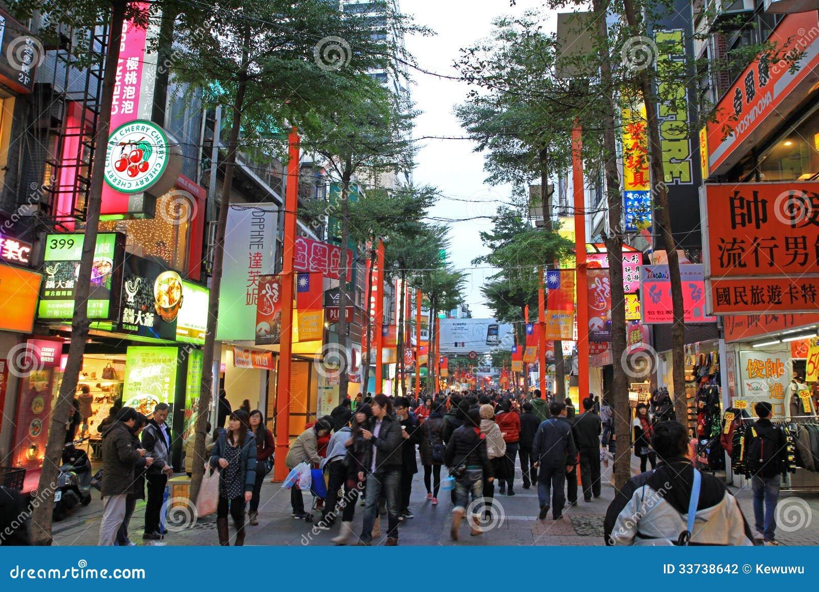 Уличный рынок Ximending в Тайбэе, Тайване
