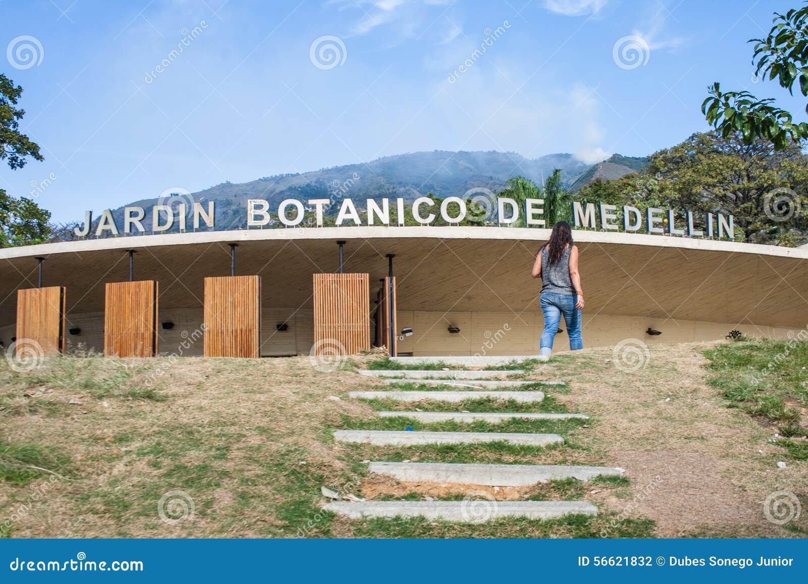 Фасад ботанического сада Medellin