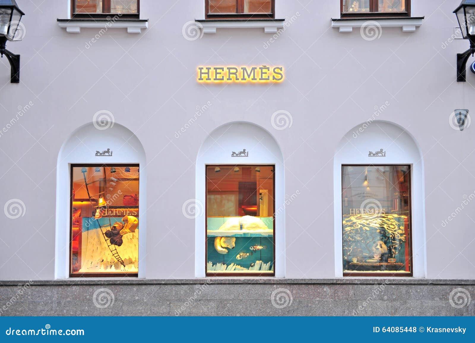 098769b6b9a5 МОСКВА, РОССИЯ - 20-ОЕ ДЕКАБРЯ: Фасад флагманского магазина Hermes в Москве  20-ого декабря 2015 Hermes ателье мод моды мира известное роскошное