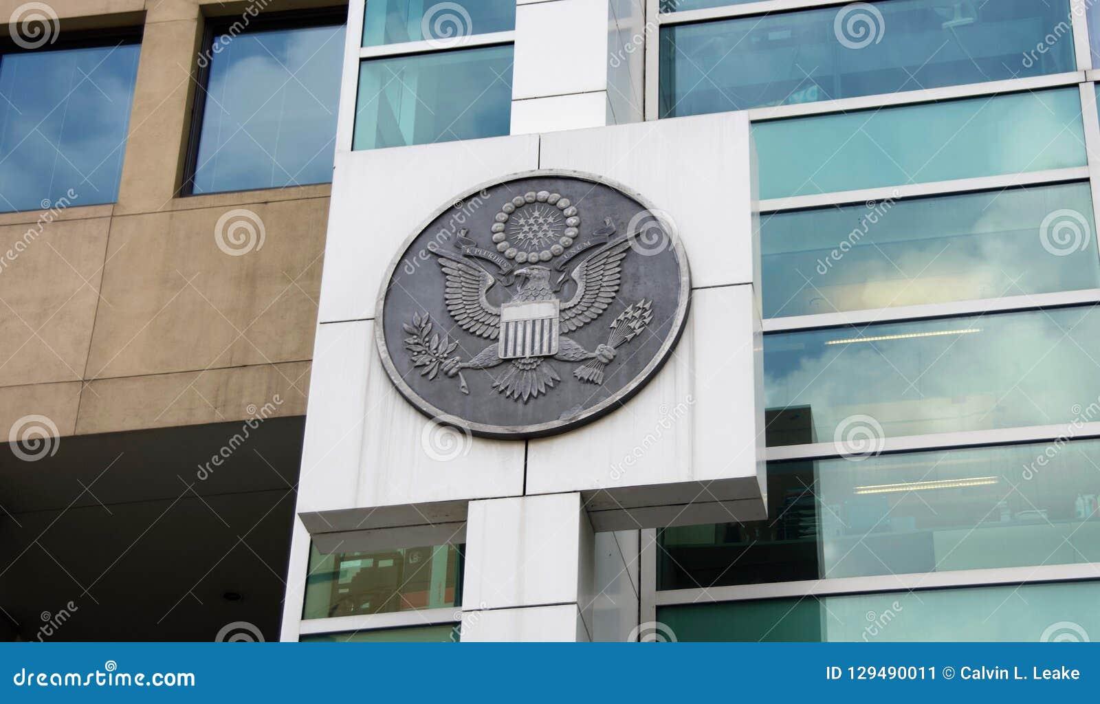 Федеральное правительство уплотнения Соединенных Штатов