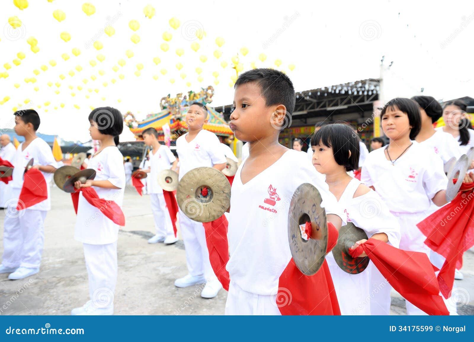 Фестиваль 9 богов императора