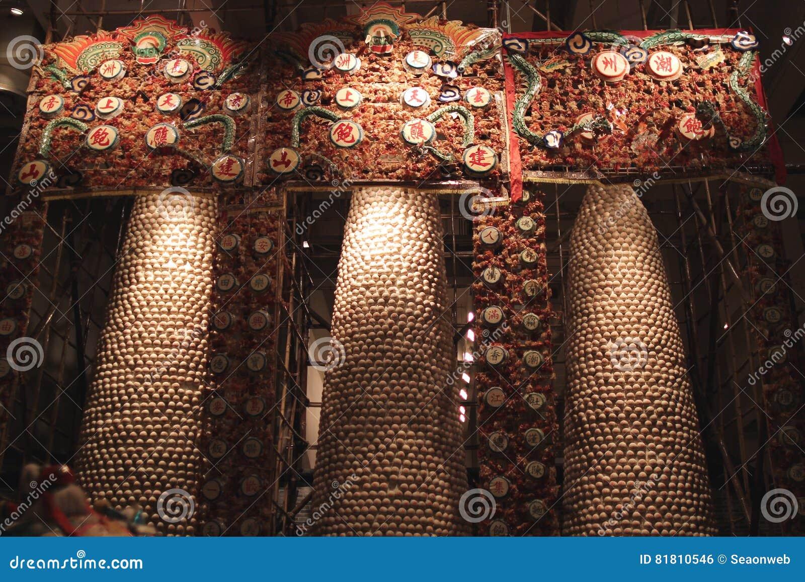 Фестиваль плюшки Cheung Chau