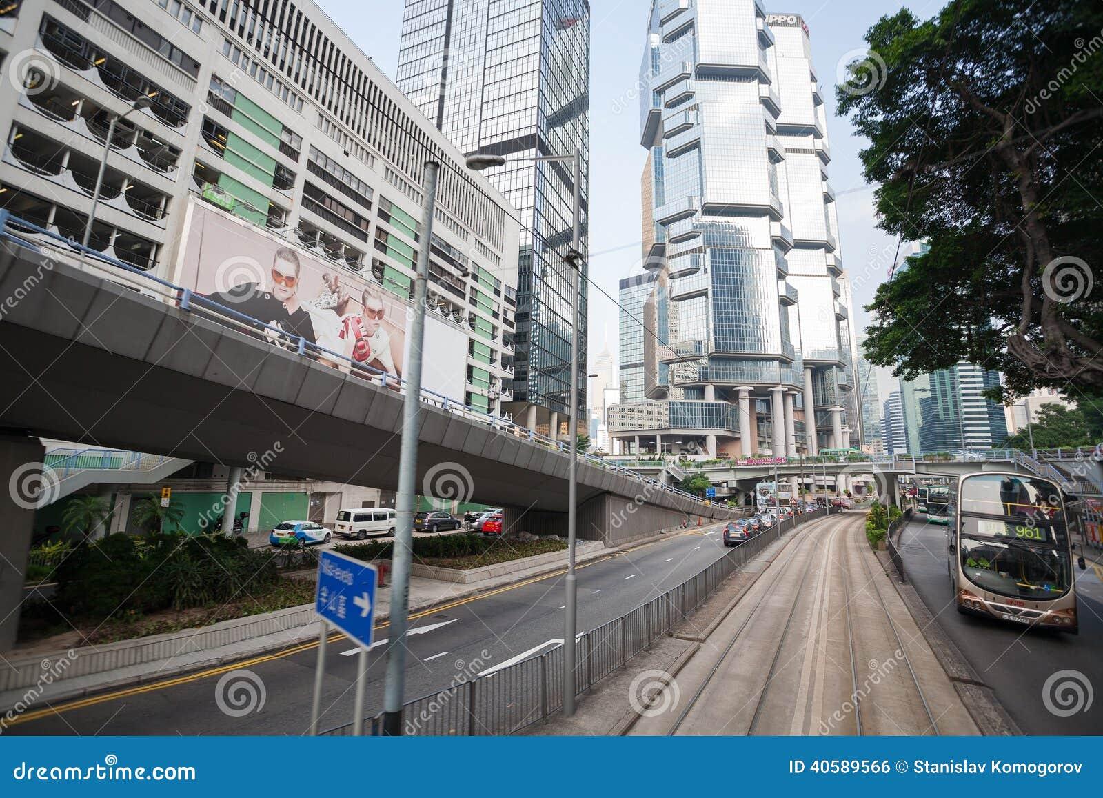 Финансовый район Гонконг ¡ Ð entral
