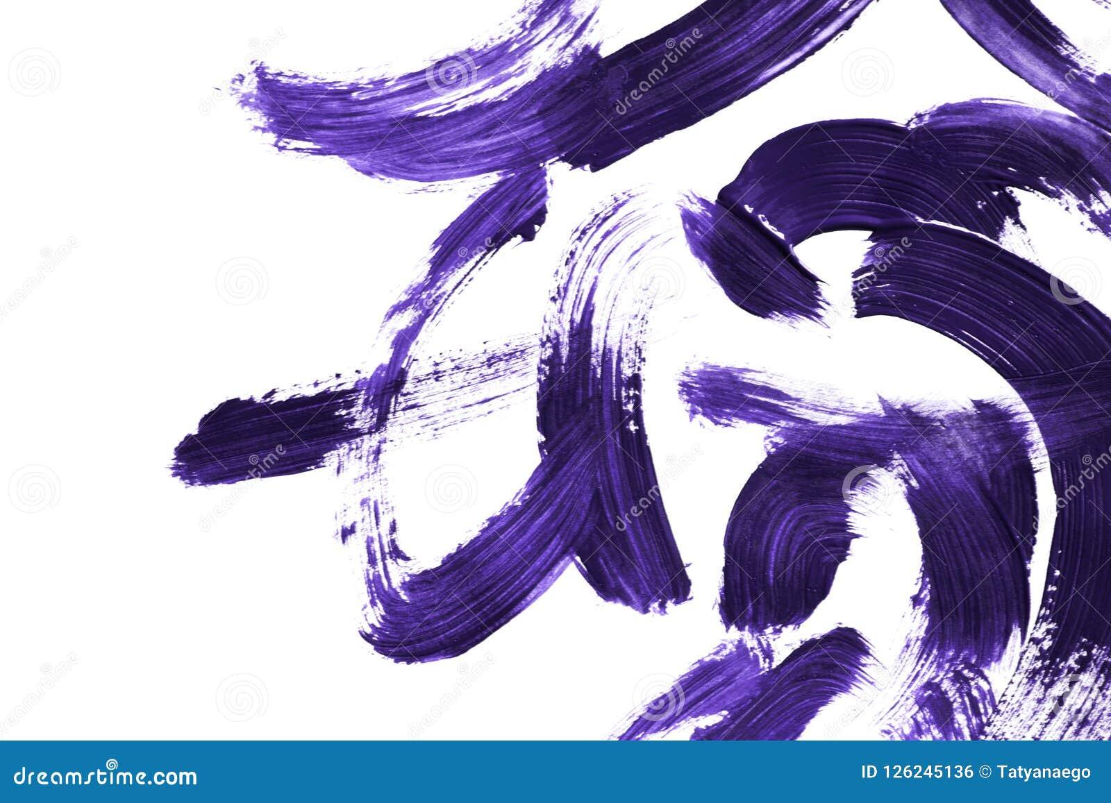 Фиолетовые ходы кисти
