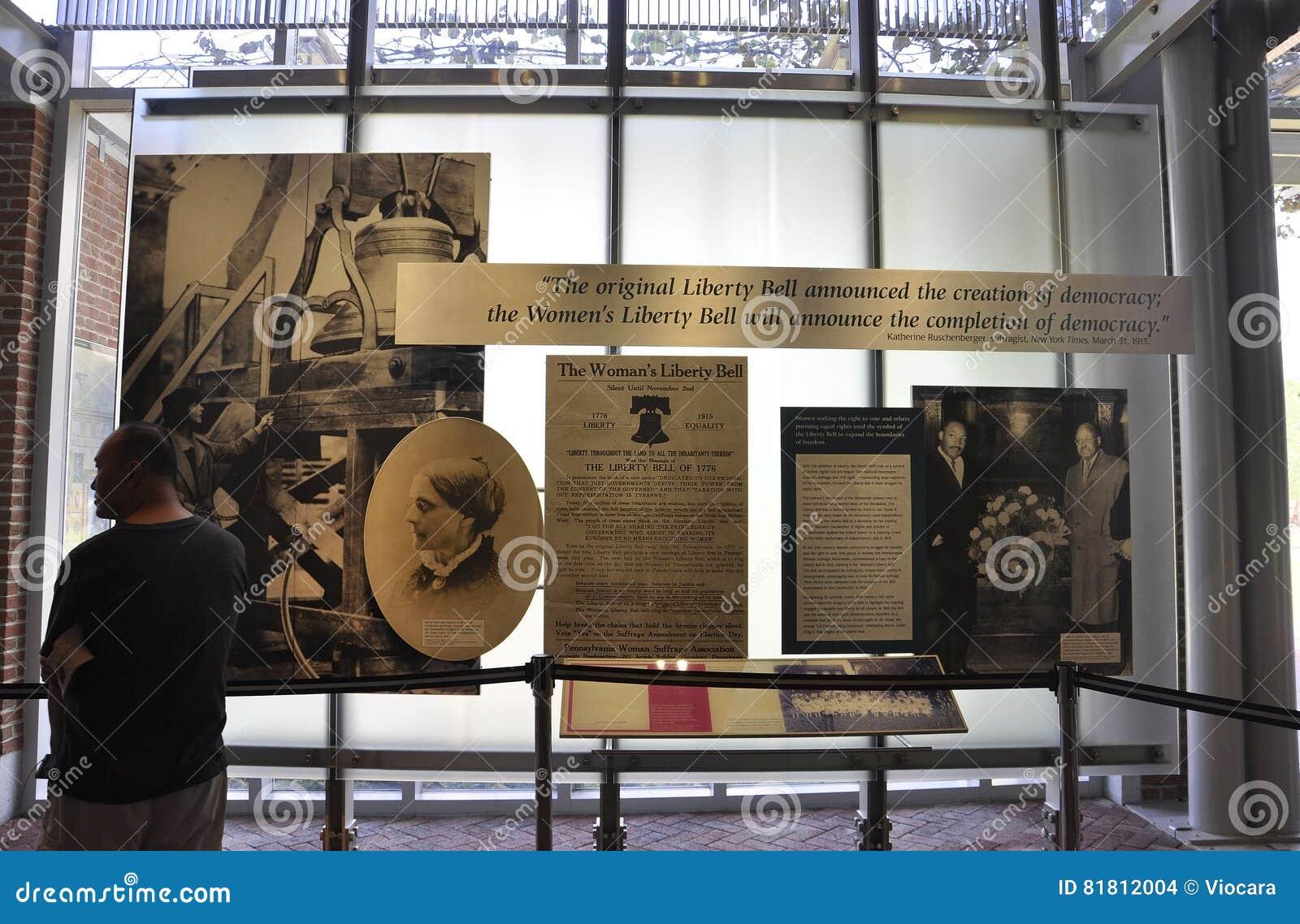 Филадельфия, 4-ое августа: Национальный интерьер центра конституции от Филадельфии в Пенсильвании
