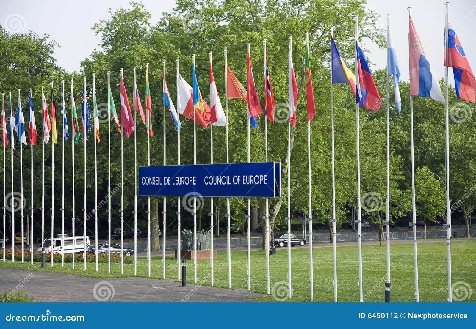 флаги евро