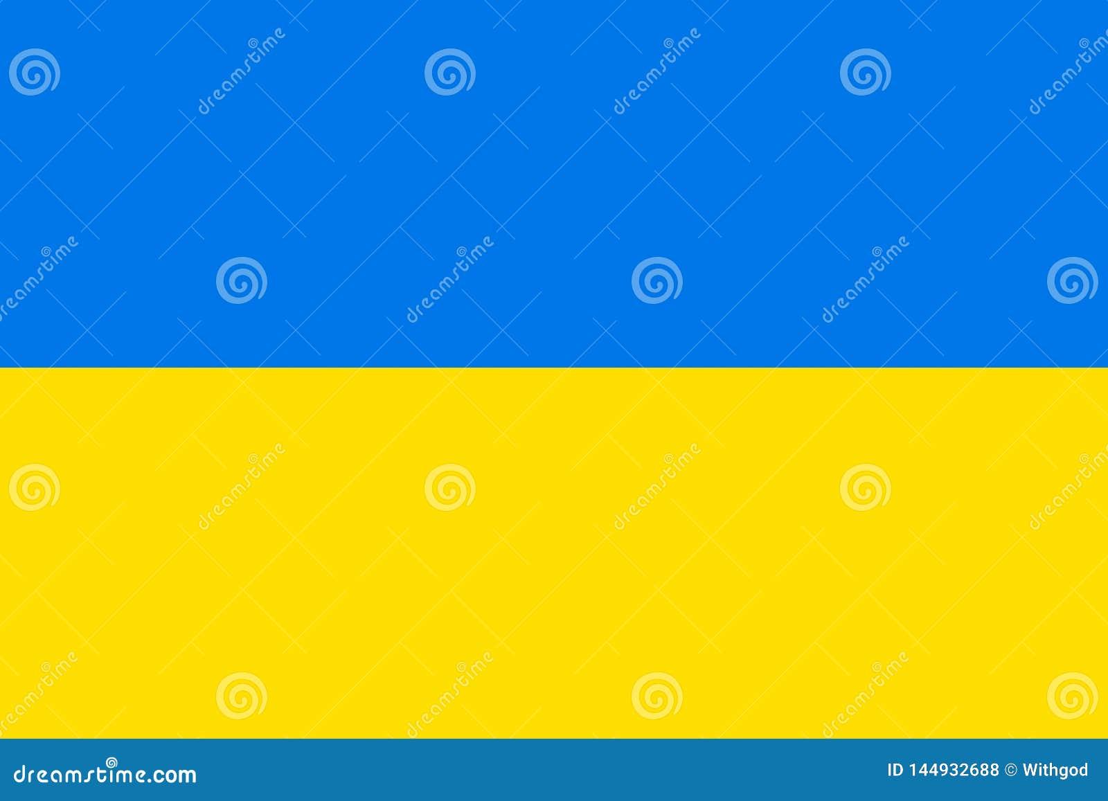 Флаг близкого поднимающего вверх взгляда ofukrainian