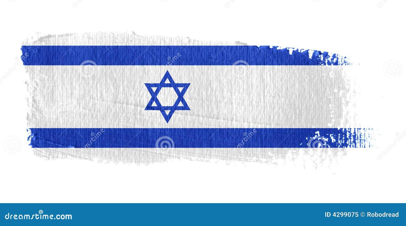 флаг Израиль brushstroke