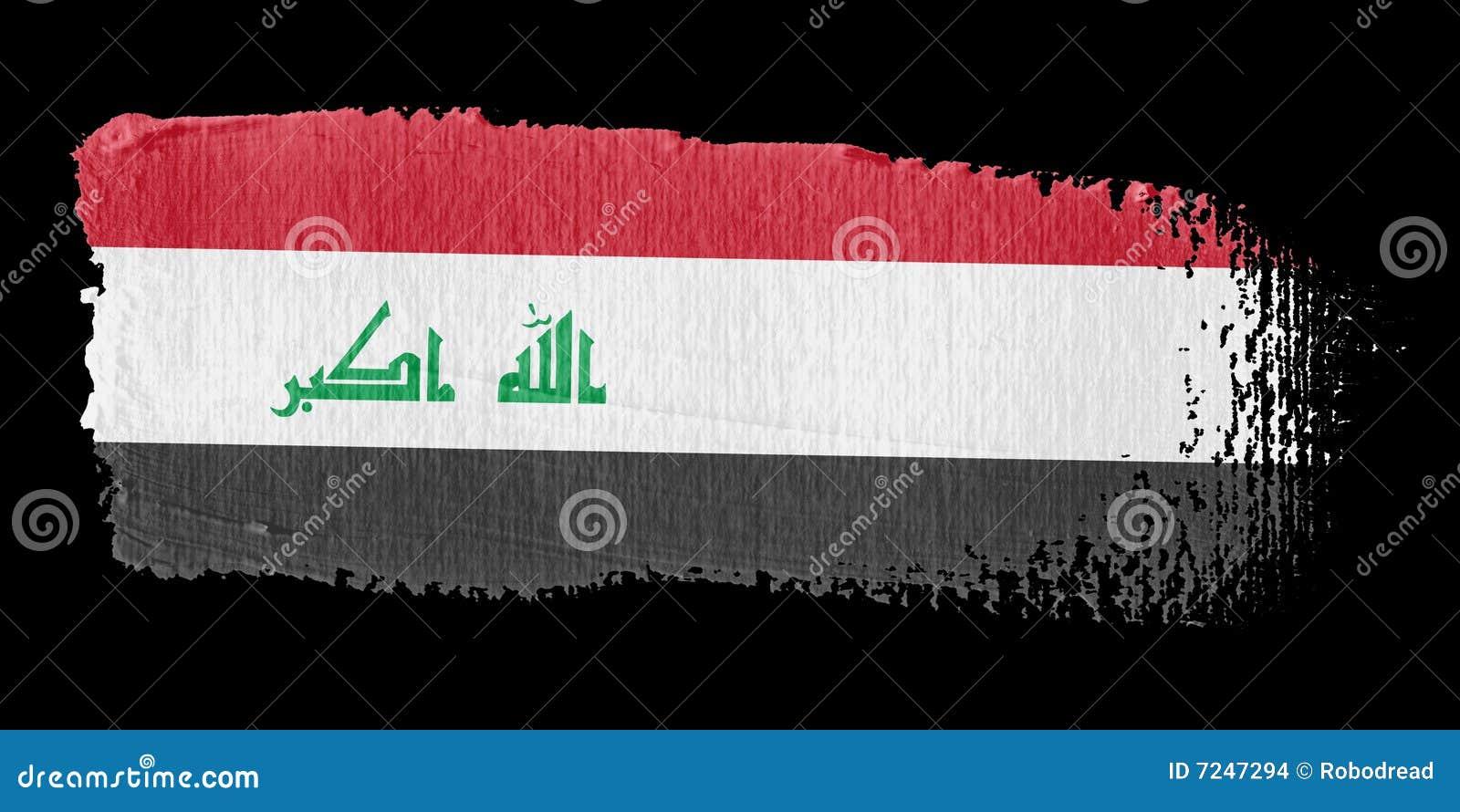 флаг Ирак brushstroke