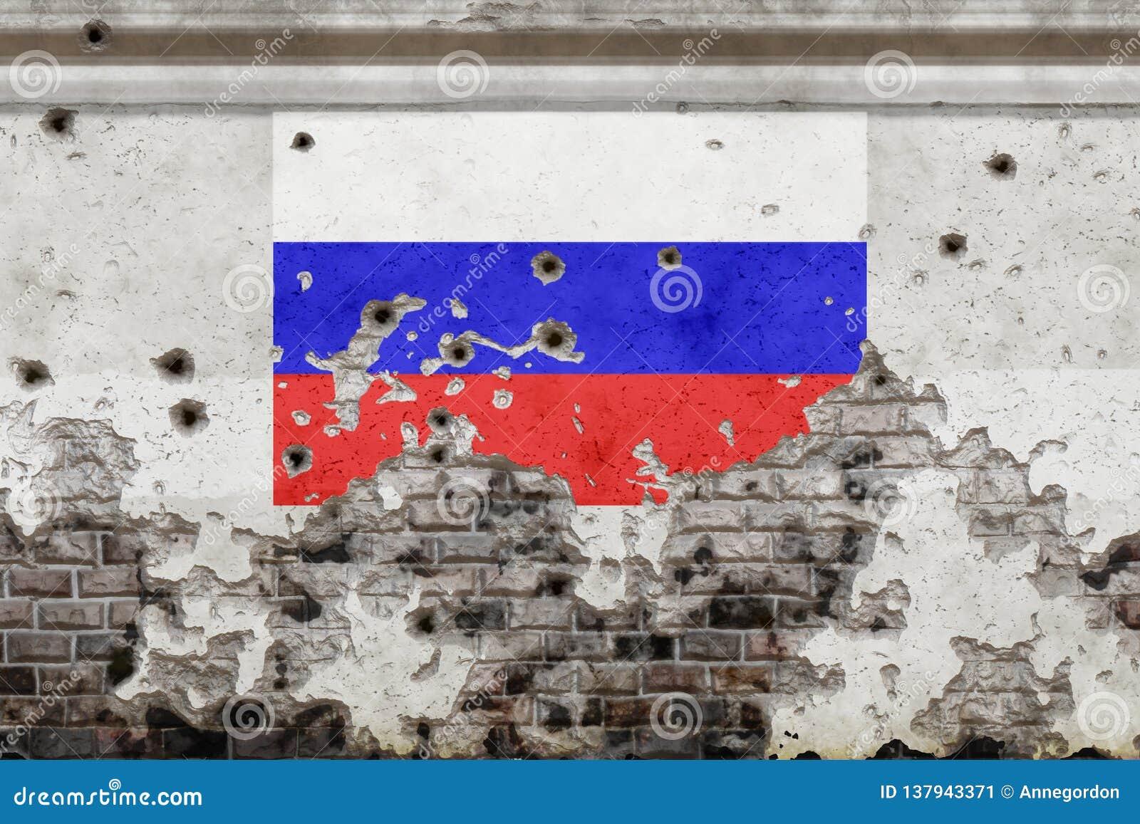 Флаг и пулевые отверстия России