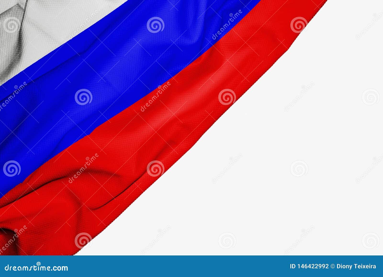 Флаг России ткани с copyspace для вашего текста на белой предпосылке