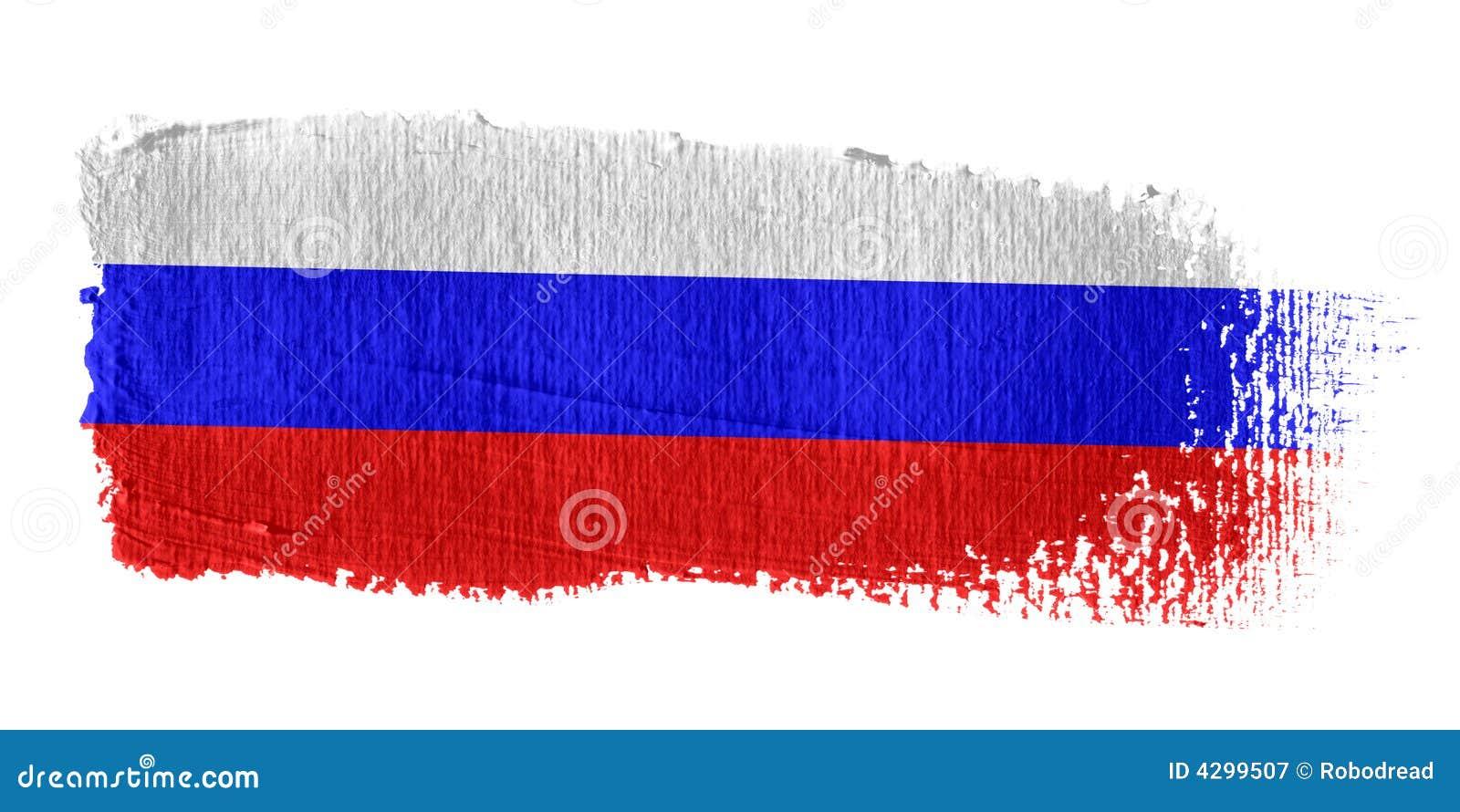 флаг Россия brushstroke