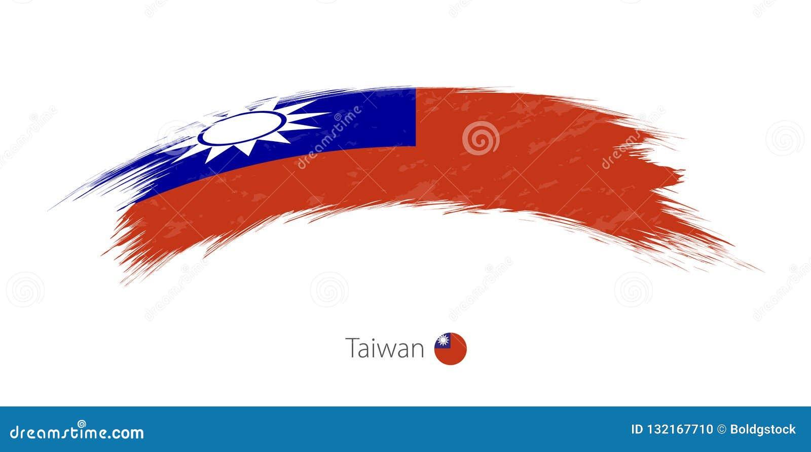 Флаг Тайваня в округленном ходе щетки grunge