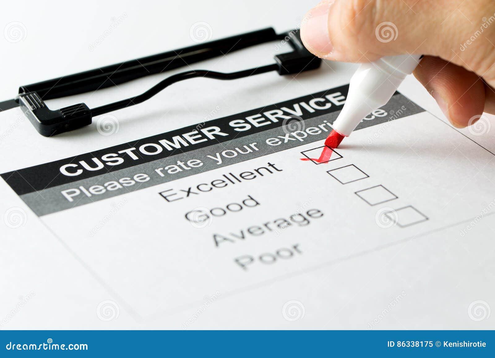 Форма обзора соответствия обслуживания клиента