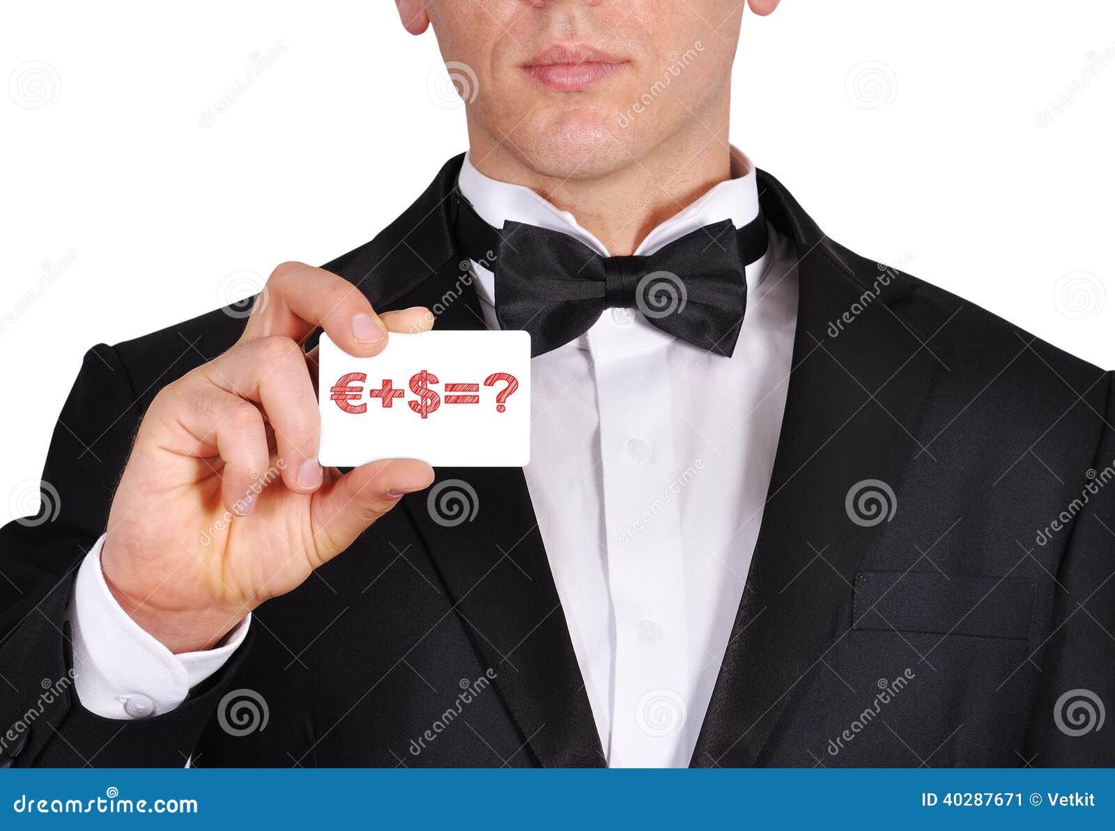 Формула денег