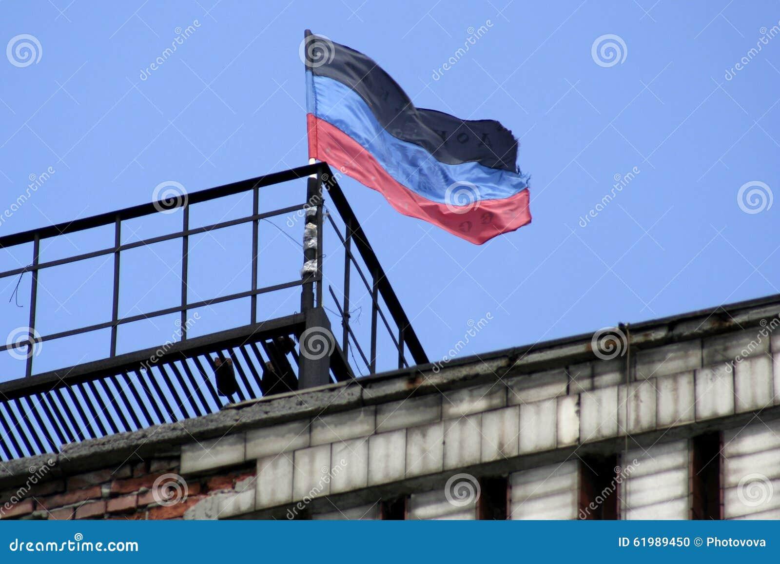 Флаг республики Донецка