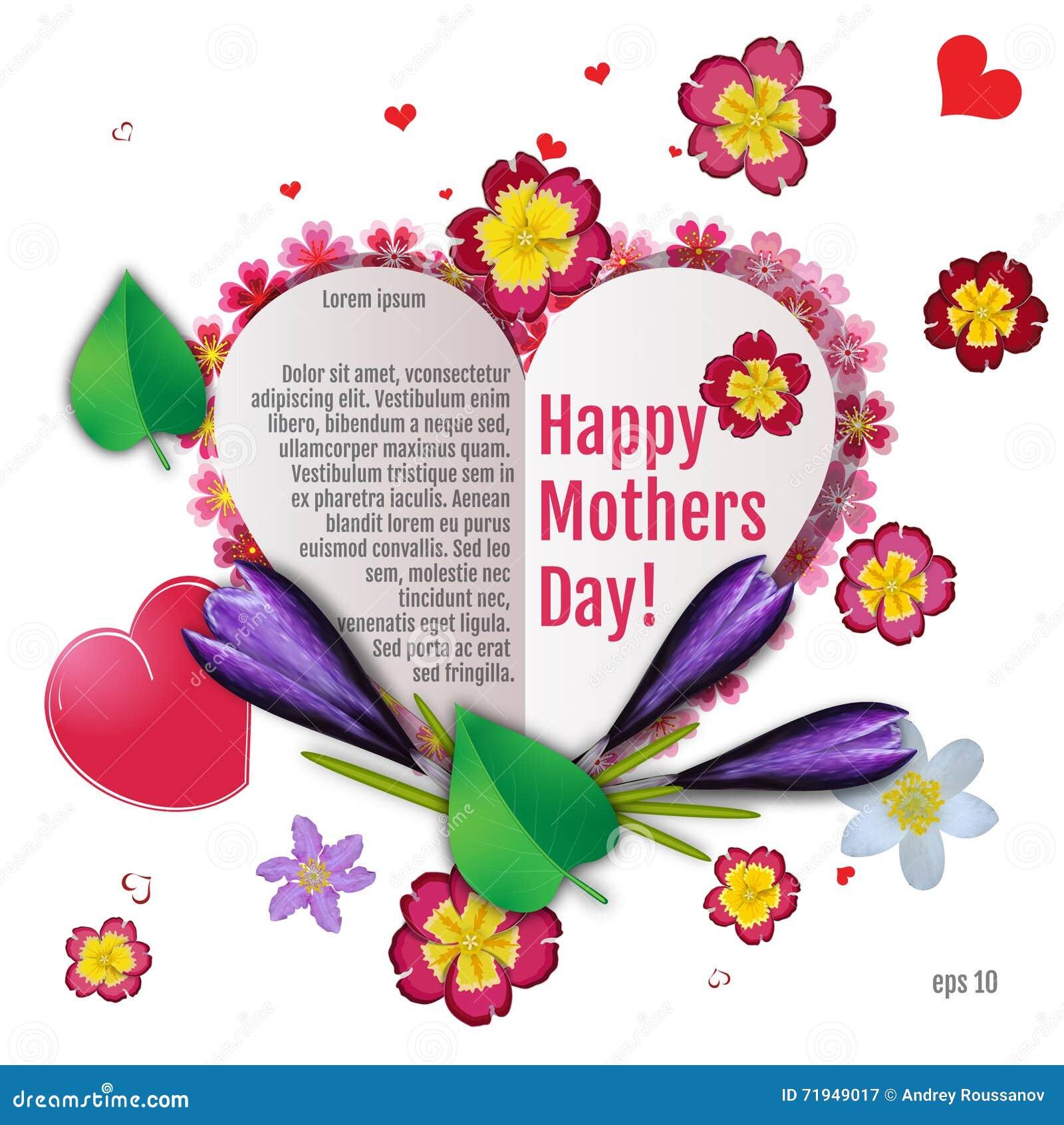 Флористические элементы Дня матери сердца вектор
