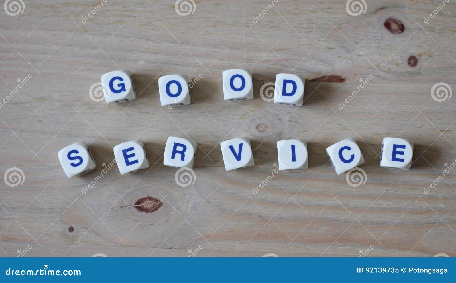 хорошее обслуживание