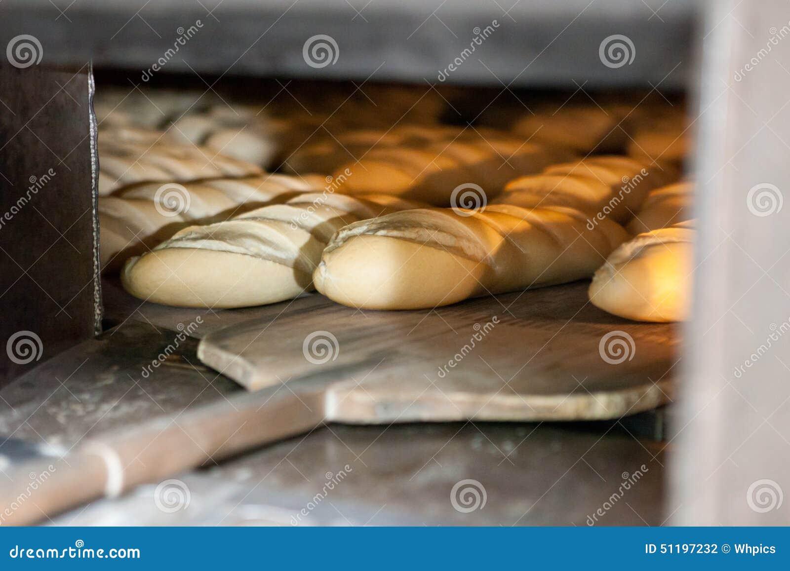 Хлеб испеченный половиной
