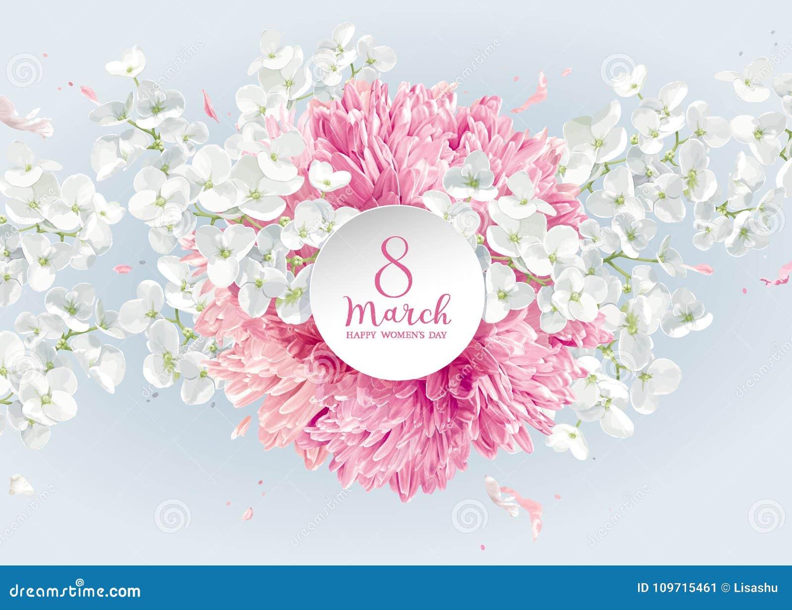 Цветение хризантем и Яблока на 8-ое марта vector автомобиль приветствию