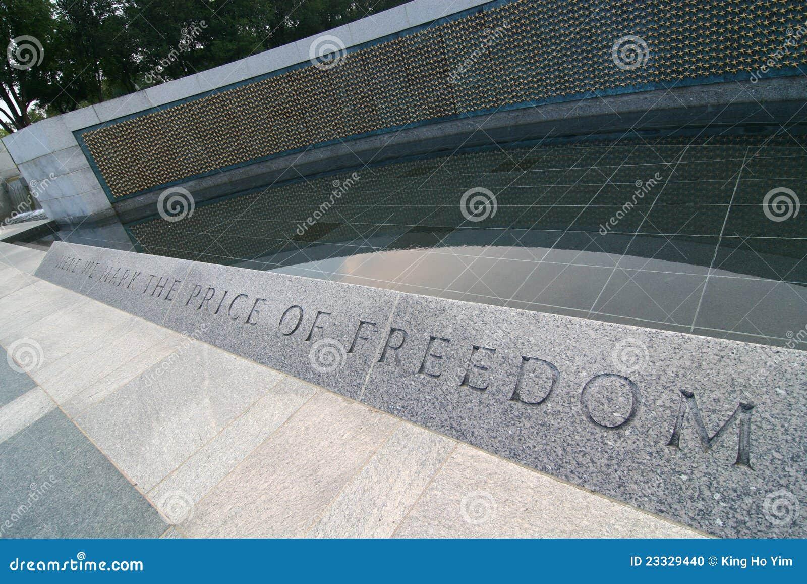 Цена свободы