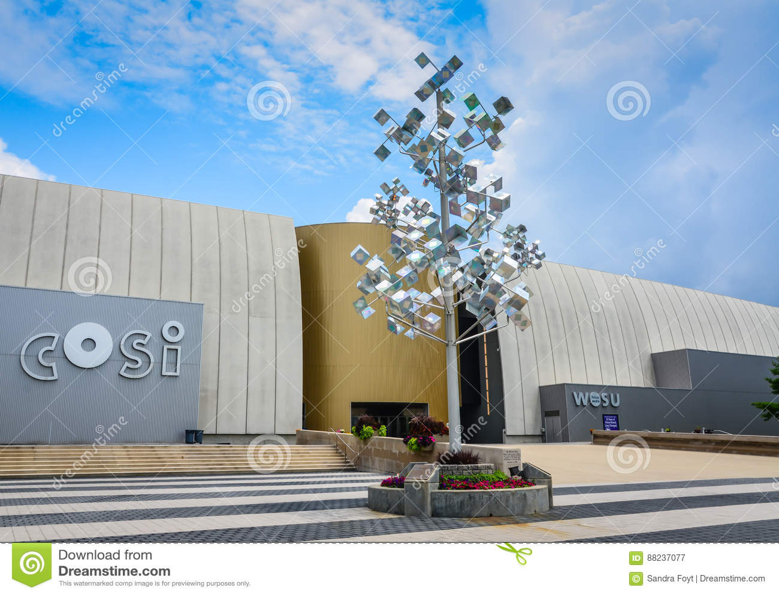 Центр науки COSI - Колумбус, Огайо