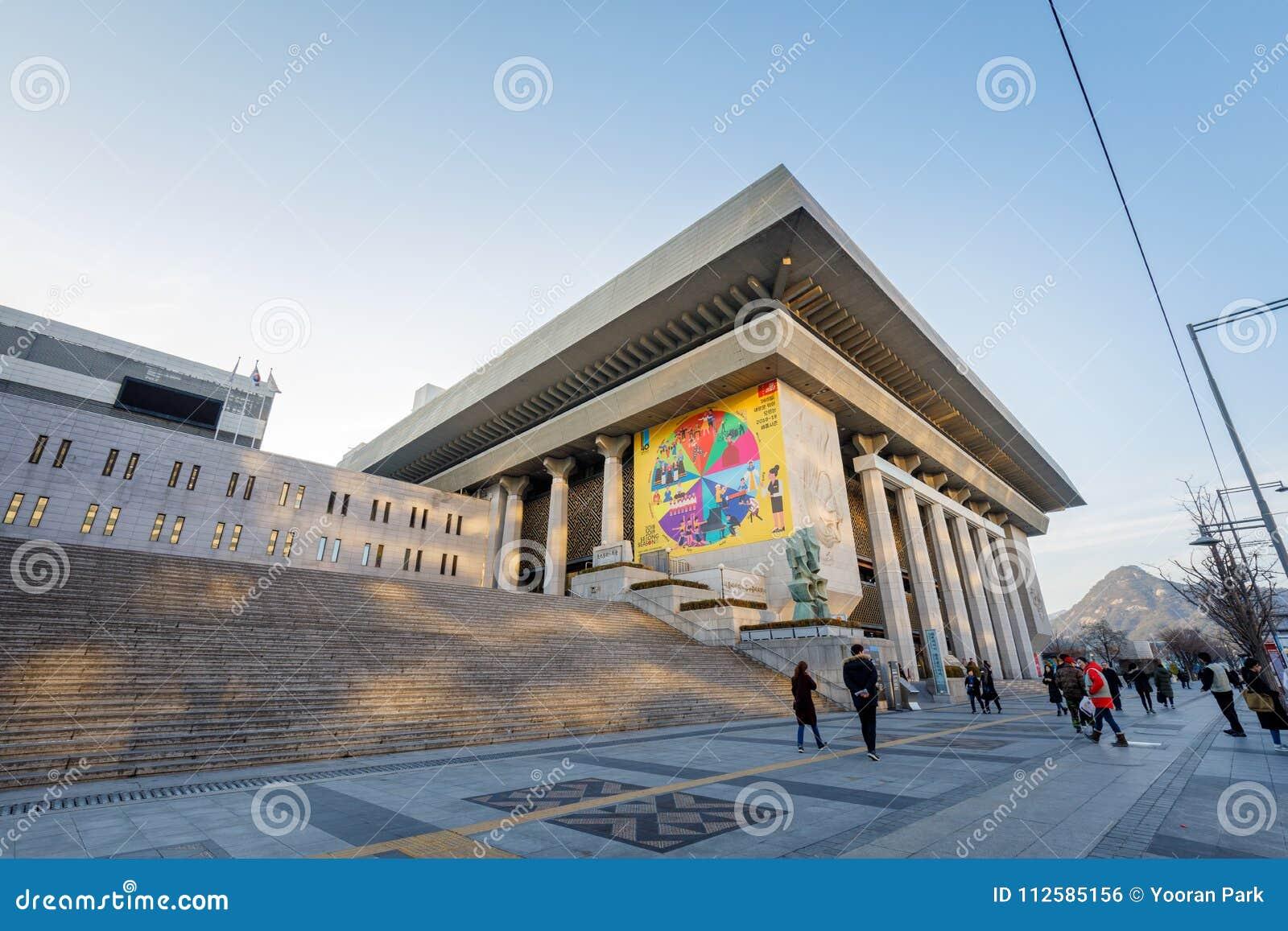 Центр Sejong для исполнительского искусства Сеула Центр Sejong для исполнительского искусства самые большие искусства и культурны