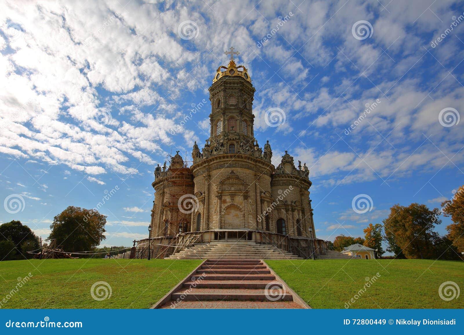 церковь dubrovitsy