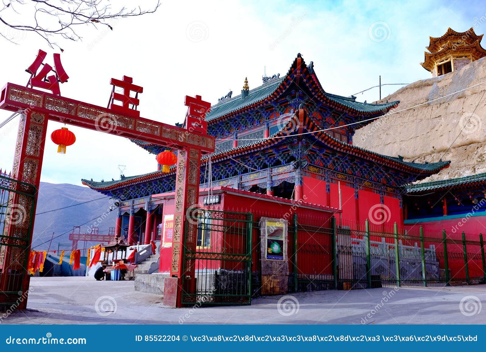 Цинхай Синин: большое kunlun Святой 9 дней - гора MaLong Феникса