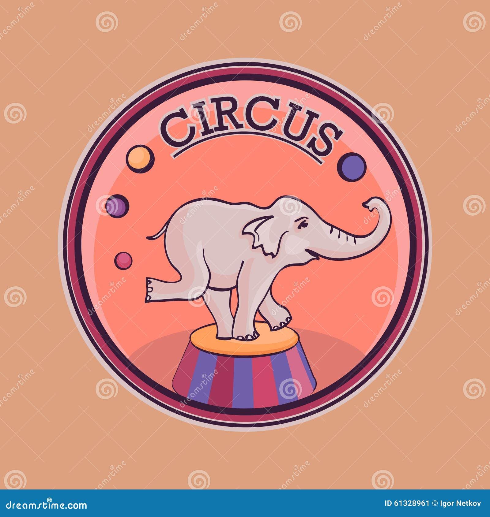 цирк картинки нарисованные