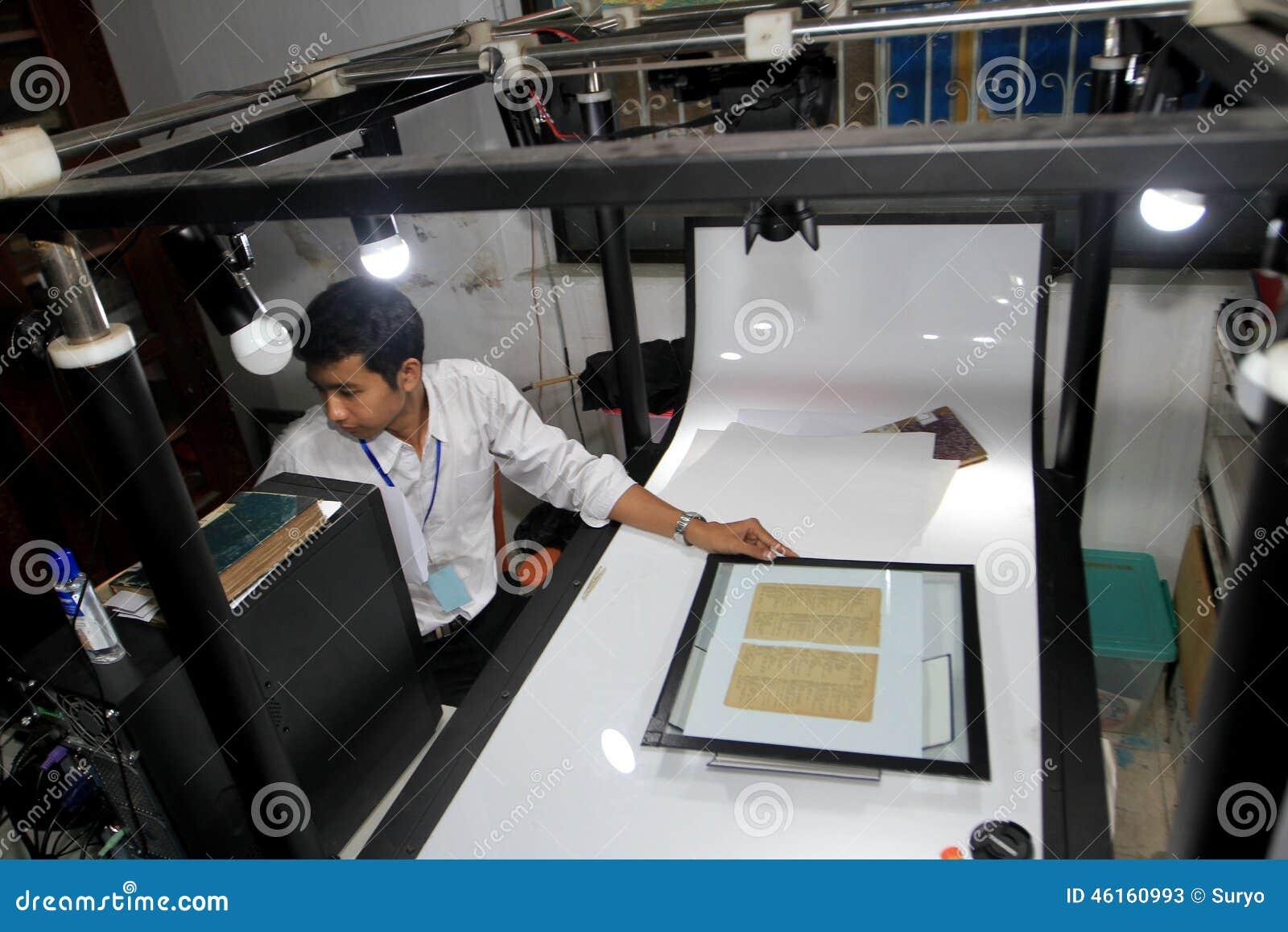 Цифрование старых рукописей