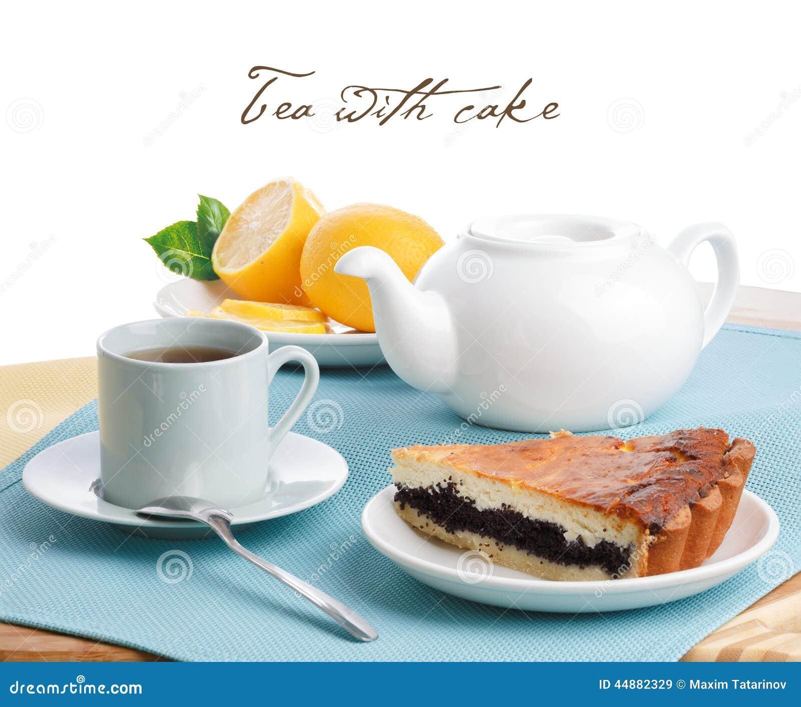 чай с тортиком попила