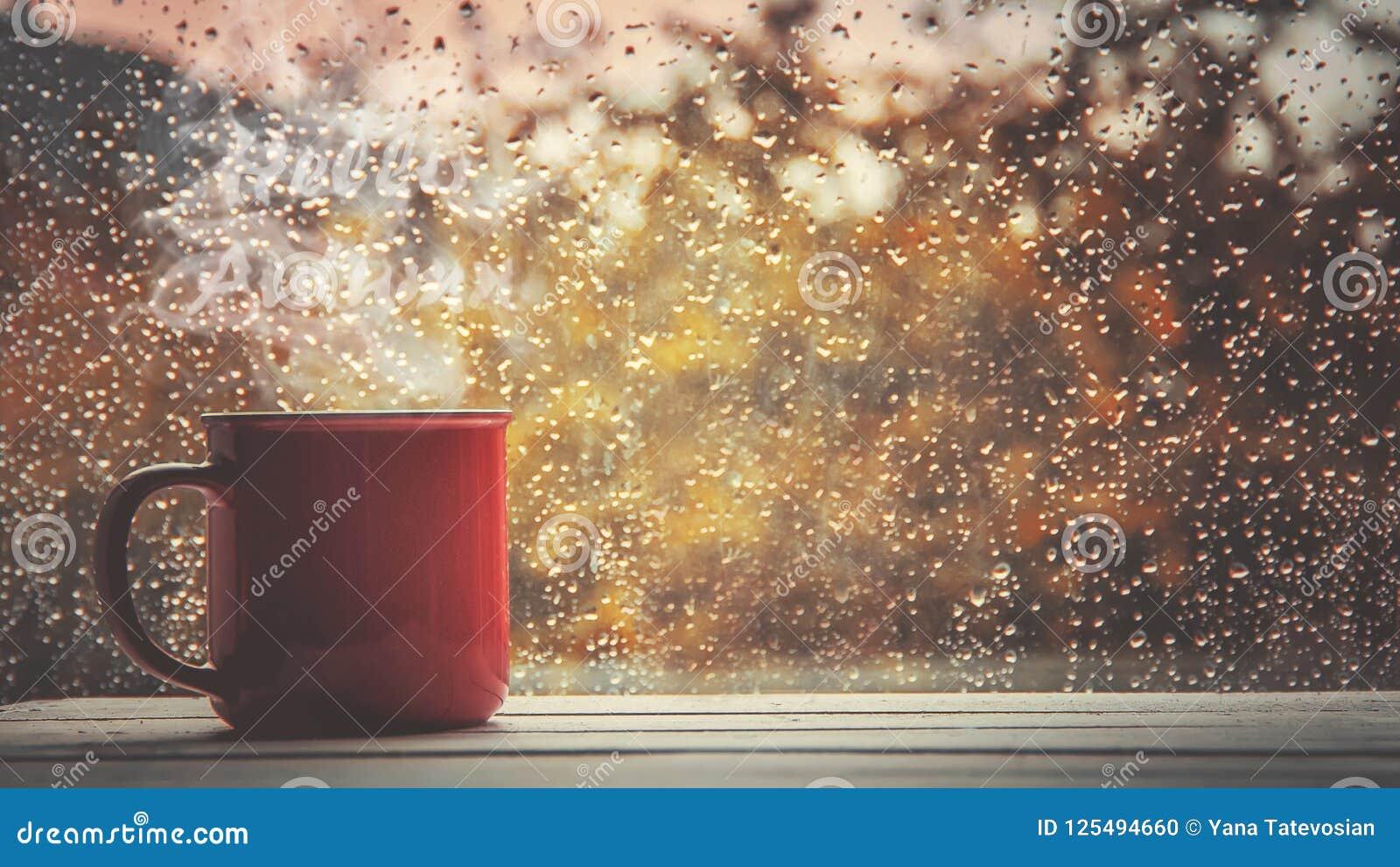 Чашек чаю Здравствуйте!, осень Селективный фокус