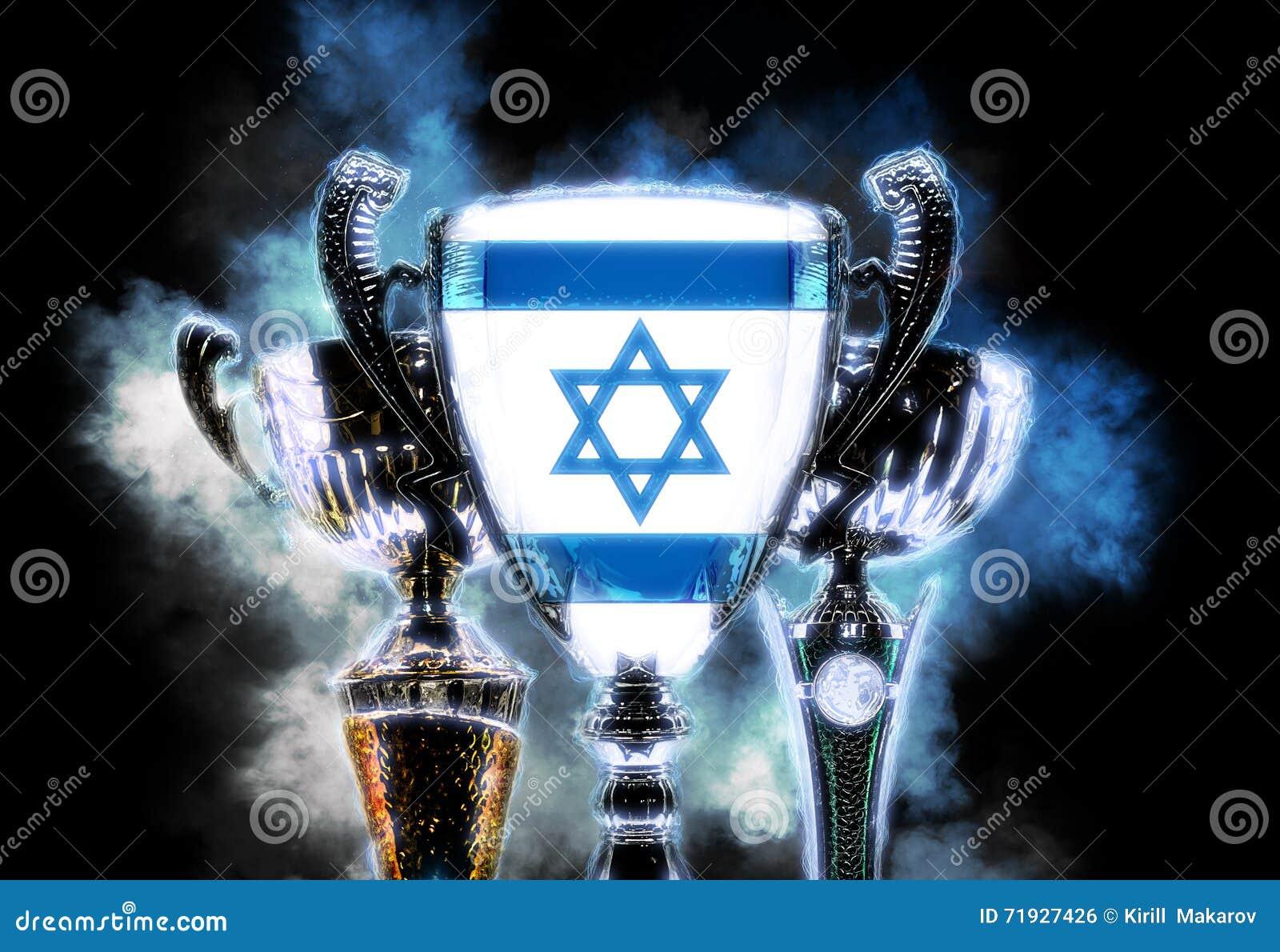 Чашка трофея текстурированная с флагом Израиля Иллюстрация цифров