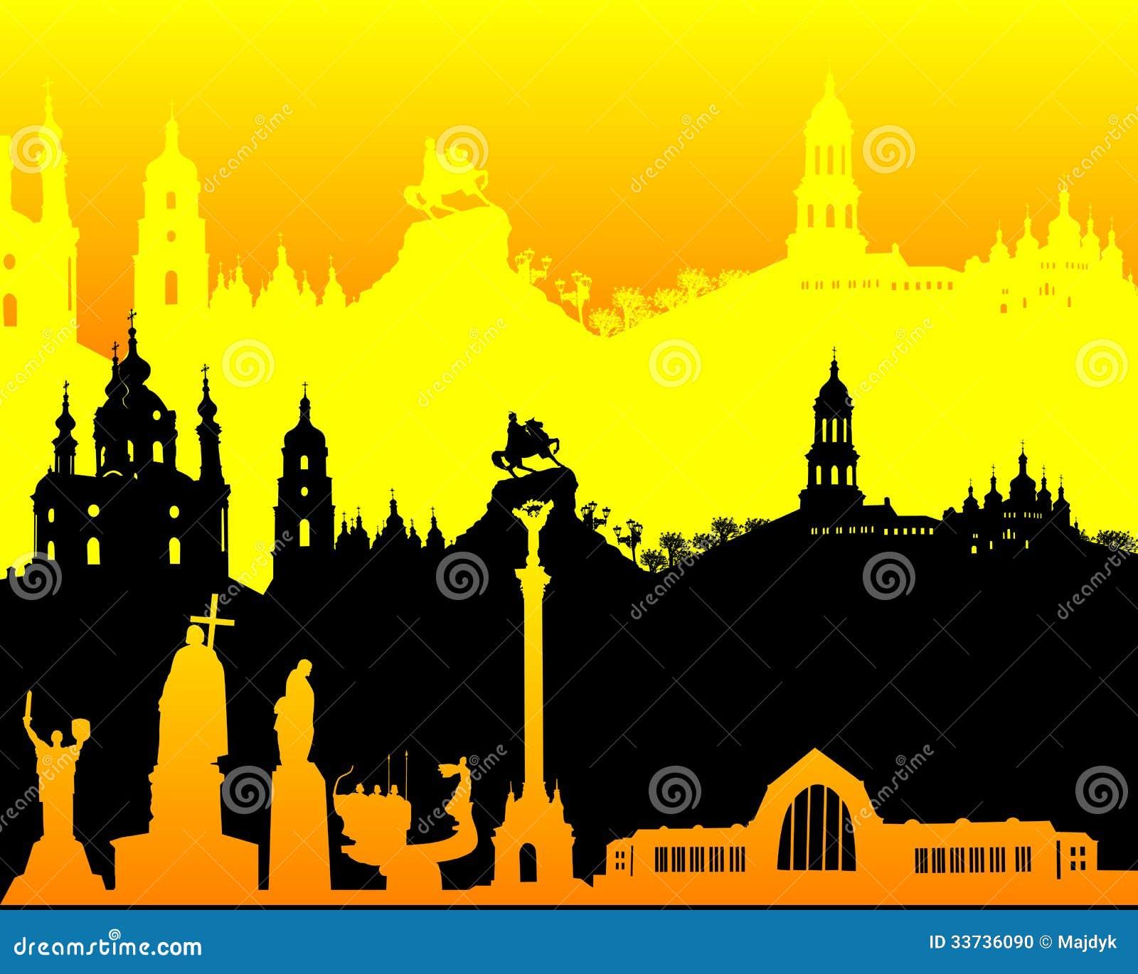 Черный желтый оранжевый силуэт Киева