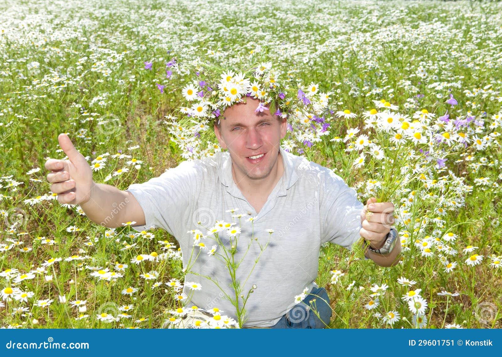Мужик с ромашками картинки