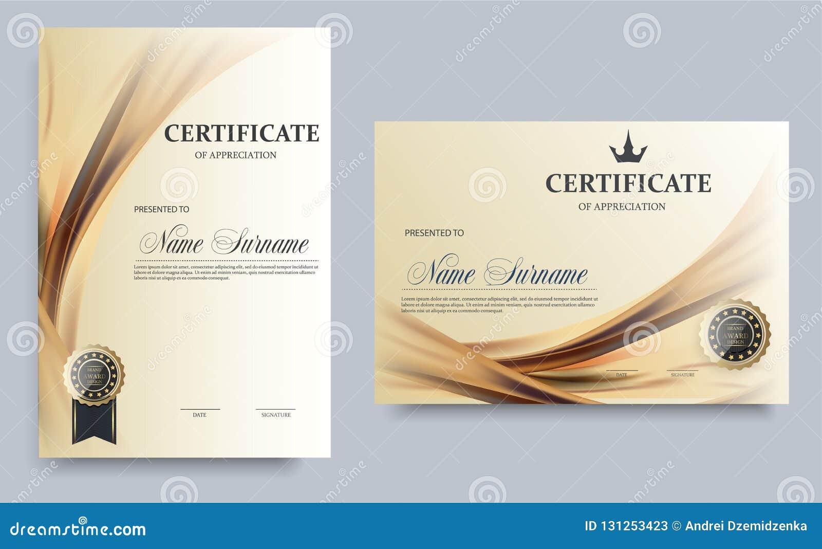 Шаблон сертификата в векторе для завершения градации достижения - вектора запаса