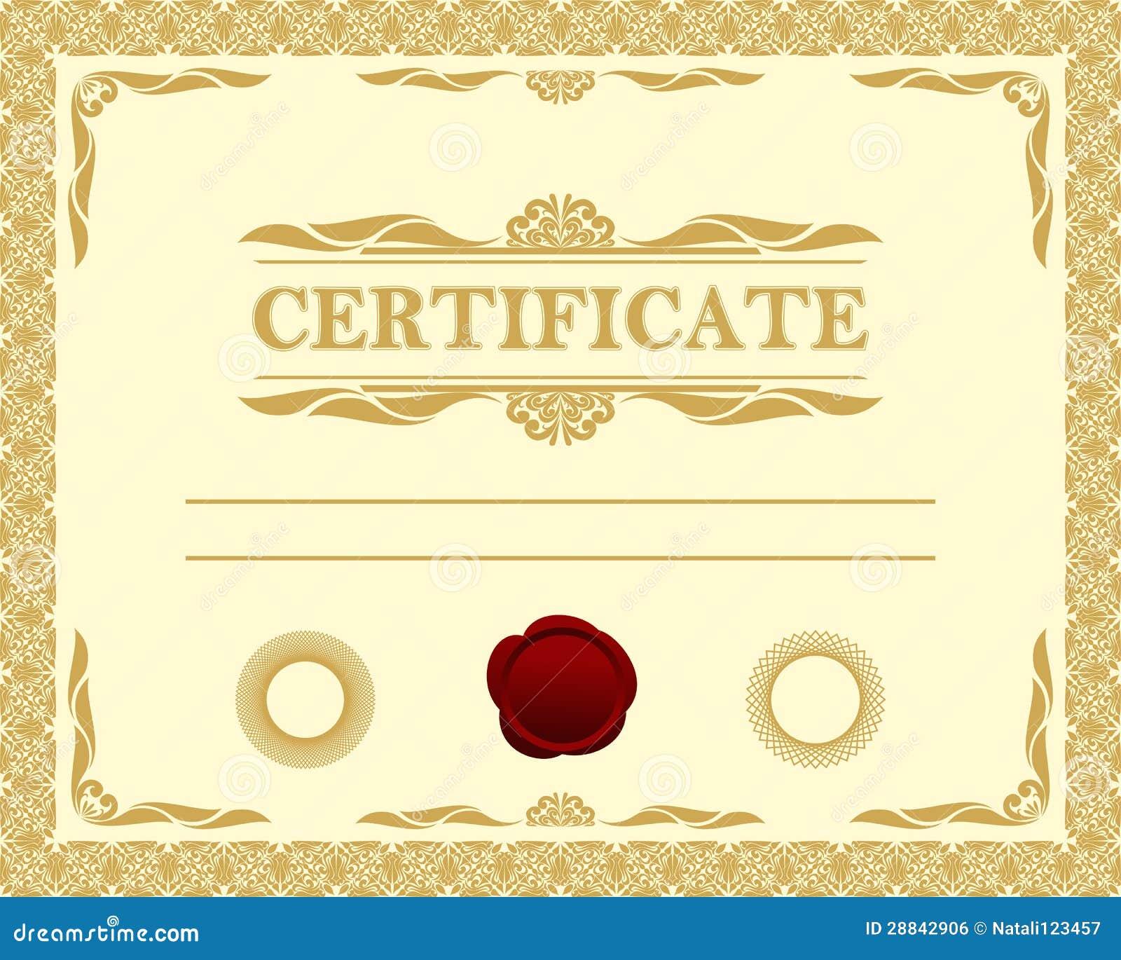 Шаблон сертификата на подарок
