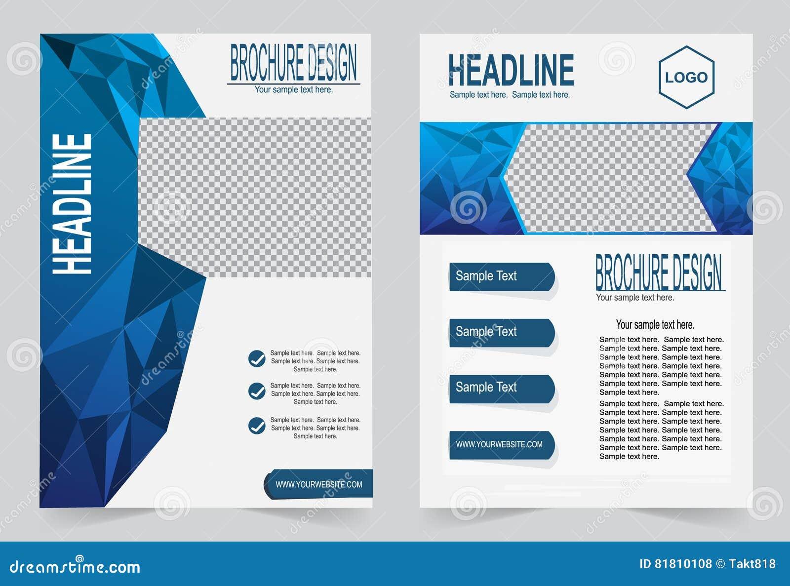 Шаблон брошюры, дизайн рогульки, голубой bac вектора конспекта цвета