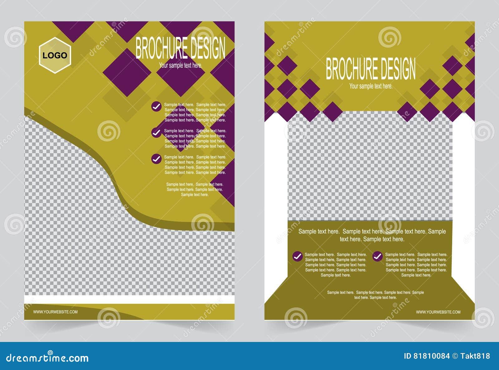 Шаблон брошюры, дизайн рогульки, желтое абстрактное backgro вектора
