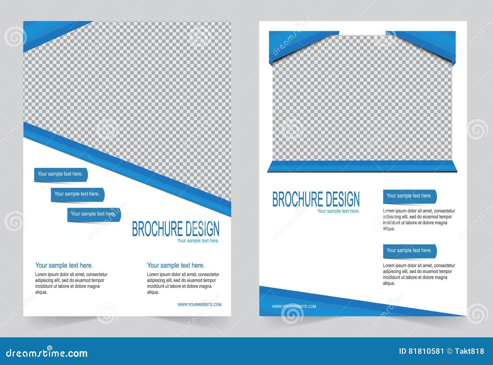 Шаблон брошюры, шаблон цвета дизайна рогульки голубой